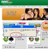 カジノ・オン・ネットをダウンロード